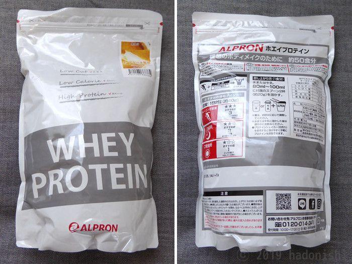 アルプロン WPC ホエイプロテイン チーズケーキ パッケージ