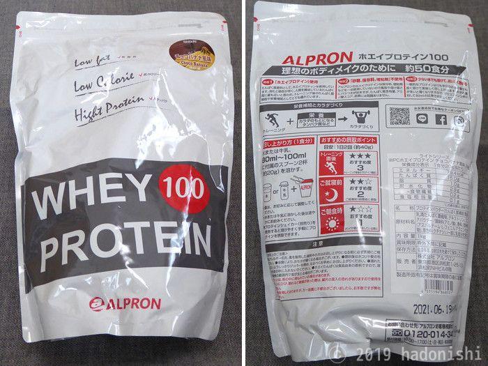 アルプロン WPC ホエイプロテイン チョコバナナ パッケージ