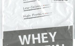 アルプロン WPC ホエイプロテイン ココアミルク パッケージスキャン表