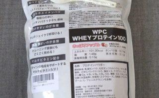 ハイクリアー WPCホエイプロテイン100 さっぱりアップル パッケージ裏