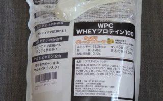 ハイクリアー WPCホエイプロテイン100 さっぱりグレープフルーツ味 パッケージ裏