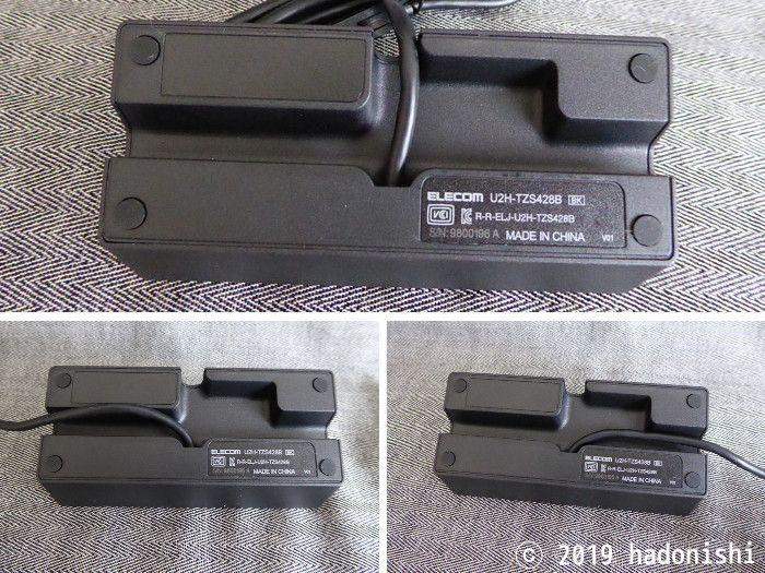 エレコム USB2.0ハブ U2H-TZS428BBKのケーブル溝