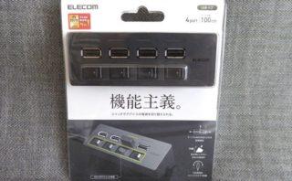 エレコム USB2.0ハブ U2H-TZS428BBKのパッケージ表