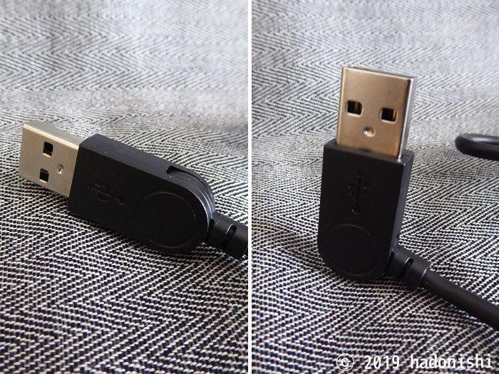 エレコム USB2.0ハブ U2H-TZS428BBKのプラグ