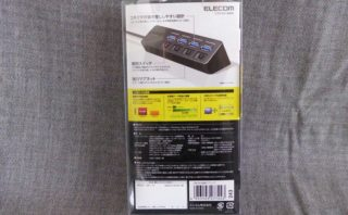 USB3.0ハブ『U3H-S418BBK』のパッケージ裏
