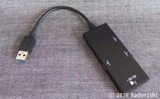 レビュー:ナカバヤシ Digio2 USB3.0 コンボハブ COM-3SD013BK はSDカードリーダー付きで構成に無駄がなく完璧だった