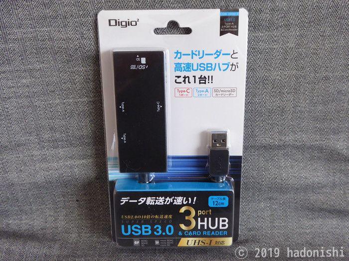 ナカバヤシ Digio2 USB3.0 コンボハブ COM-3SD013BKのパッケージ