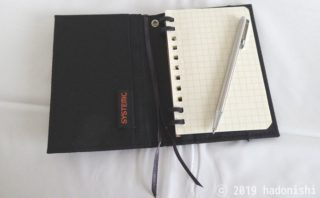 コクヨのシステミック アクティブタイプ カバーノートにリングノート(もどき)を挟んで手帳っぽく使う