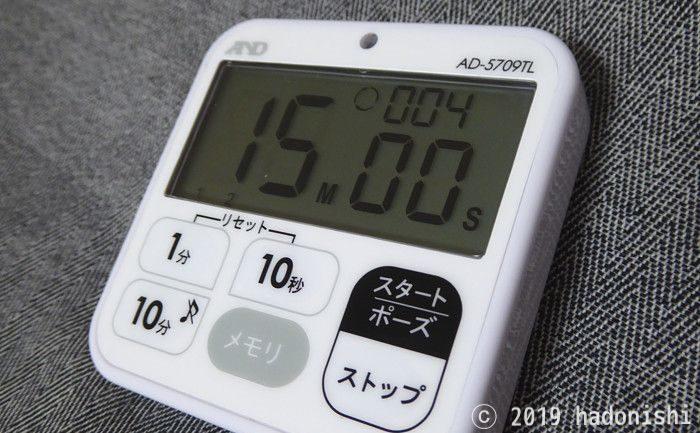レビュー:A&D 防水インターバルタイマー AD-5709TL はメモリ機能付きで繰り返し作業におすすめのサムネイル