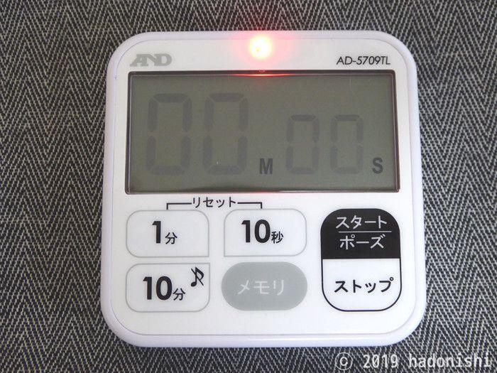 A&D AD-5709TL LED点滅