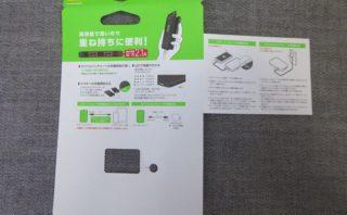 エレコム モバイルバッテリー DE-M09-5000BKパッケージ内の紙