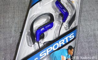 レビュー:JVC HA-EB75 防滴スポーツイヤホンはカナル嫌いが使える理想の有線イヤホン