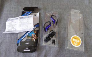JVC スポーツイヤホン HA-EB75シリーズ 開封後