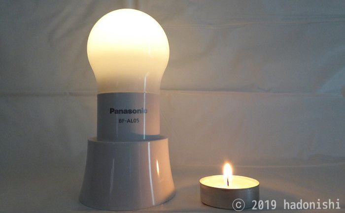 レビュー:パナソニック LEDランタン BF-AL05P-W 非常時でも普段使いもできる球ランタンのサムネイル