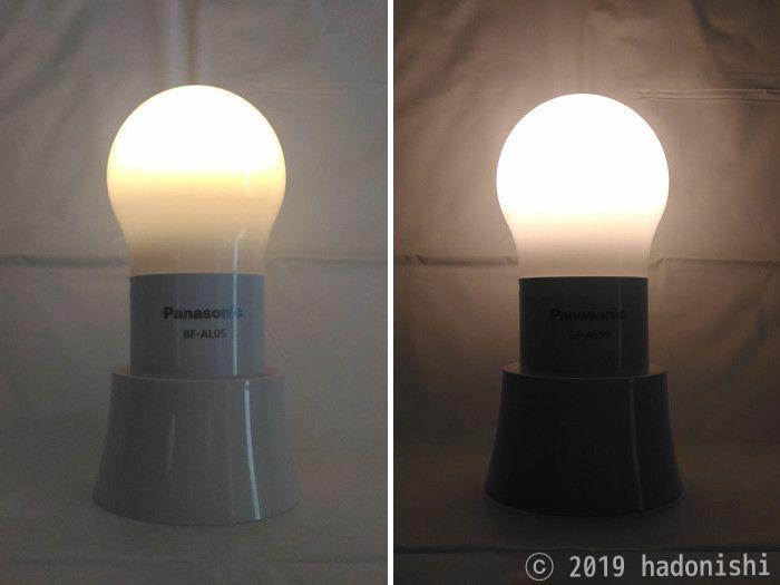 パナソニック LEDランタン BF-AL05P-W 暗所での強弱比較