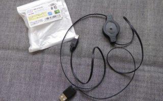 Groovy 巻取式USBケーブル GM-UH003 miniBタイプ ケーブル
