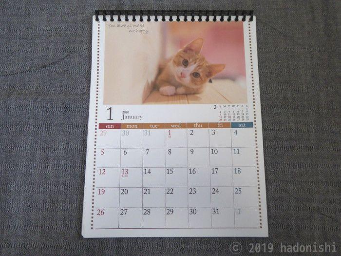とりあえずでルーズリングをはめたカレンダー