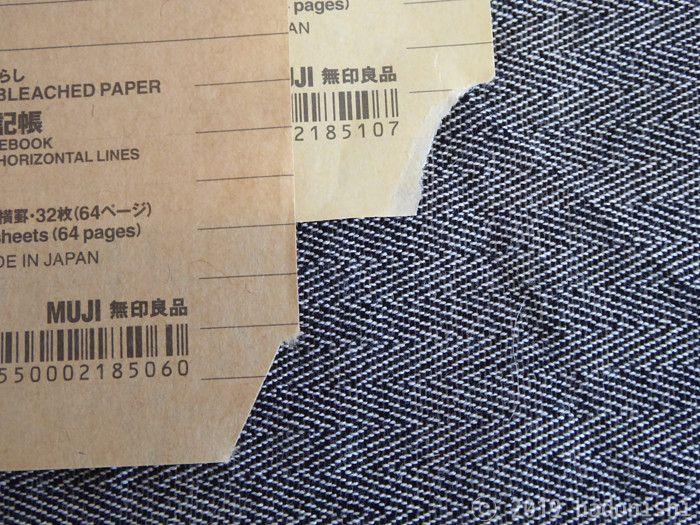 爪切りで加工したノートと何もしていないノートをちぎった比較