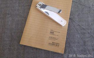 ノートの使用済ページの右端を、そこそこ綺麗に切れるように爪切りで加工する