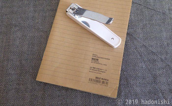 ノートの使用済ページの端を、そこそこ綺麗にちぎれるように爪切りで加工するのサムネイル