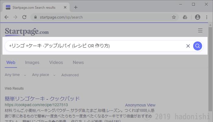 検索演算子を利用した検索