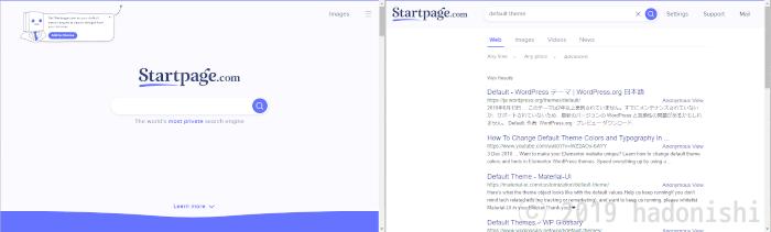 Startpage.com Defaultテーマ