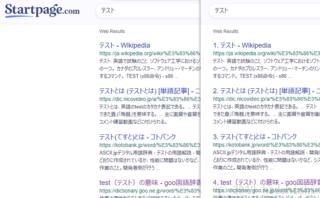 拡張機能 Stylusを利用して Startpage.com の検索結果に順位を追加する