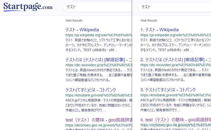 拡張機能Stylusを利用して Startpage.com の検索結果に順位を追加するのサムネイル