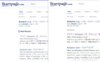 拡張機能 Stylusを利用して Startpage.com 少し見やすくしたりGoogleっぽくしたりする