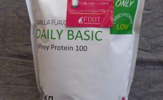 FIXIT DAYLY BASIC ホエイプロテイン ナチュラルバニラ パッケージ表