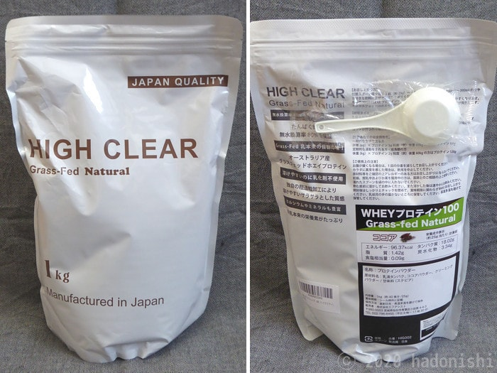 ハイクリアー WPCホエイ グラスフェッド プロテイン しっかりココア味 パッケージ