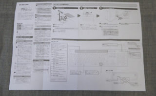 TK-FDM110TBK マニュアル表