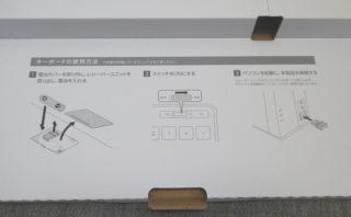 TK-FDM110TBK パッケージ内側の説明