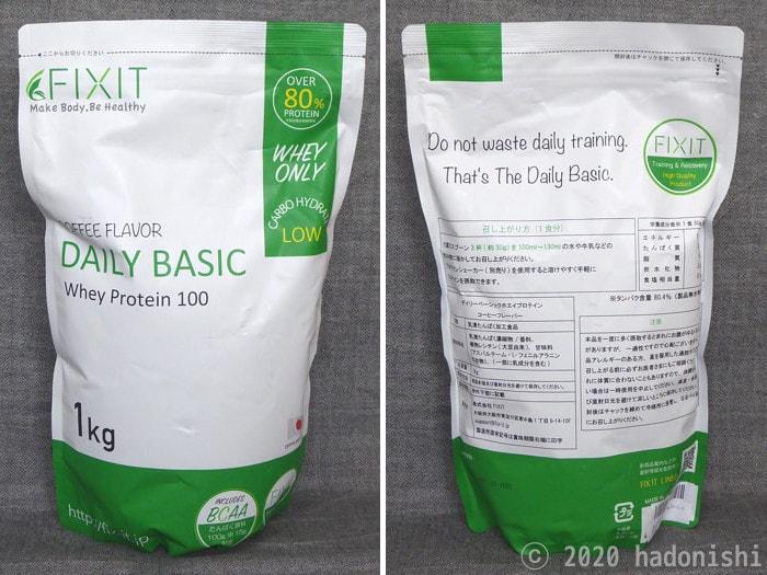 FIXIT DAYLY BASIC ホエイプロテイン コーヒー パッケージ