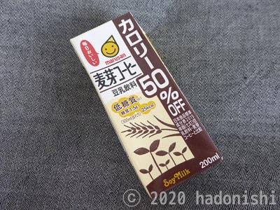 麦芽コーヒー味の豆乳飲料