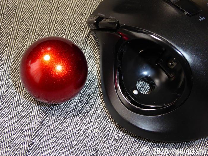 ボールを外したDigio2 MUS-TRLF132
