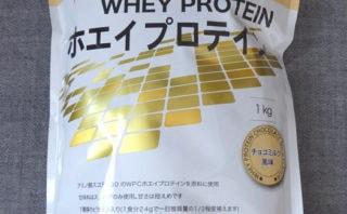 ボディウイング ホエイプロテイン チョコミルク パッケージ表