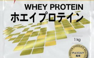 ボディウイング ホエイプロテイン チョコミルク パッケージスキャン表