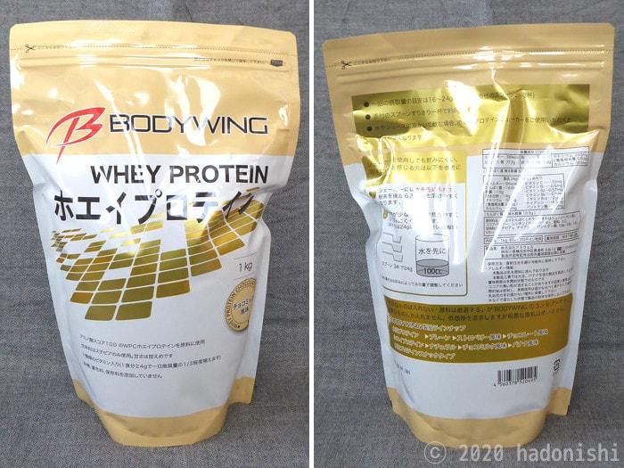ボディウイング ホエイプロテイン チョコミルク パッケージ