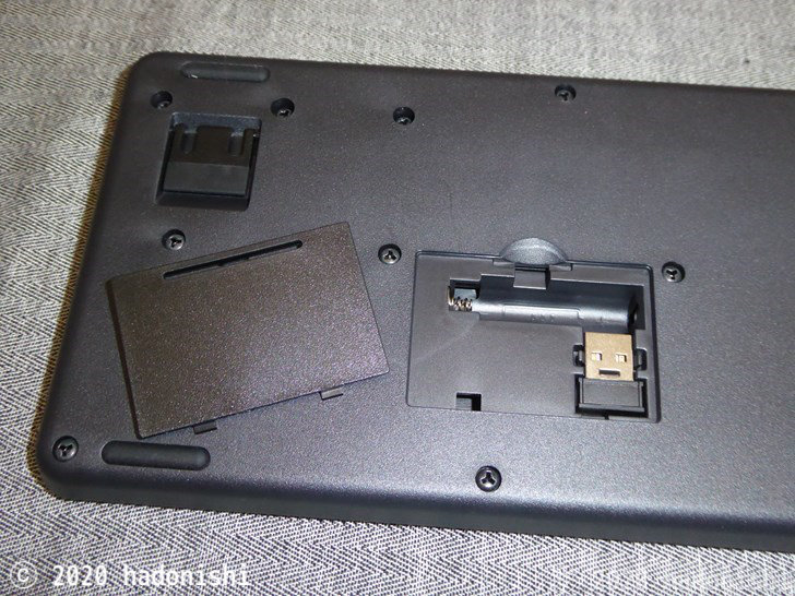TK-FDM110TBKの電池カバー