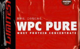 リミテスト ホエイプロテイン WPC PURE ココア パッケージスキャン表