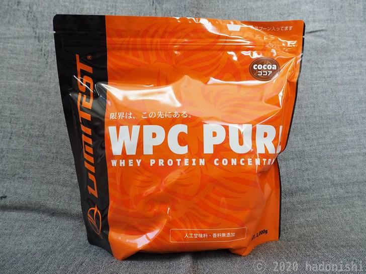 リミテスト ホエイプロテイン WPC PURE ココア パッケージ