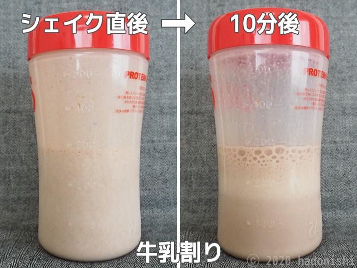 リミテスト ホエイプロテイン WPC PURE ココア を牛乳でシェイク