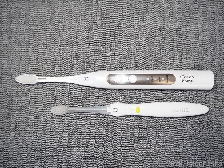 イオンパとアイオニックイオン歯ブラシとのサイズ比較