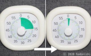 レビュー:トキ・サポ 時っ感タイマー LV-3062 は、残り時間が色で実感できる、大人でも便利なアナログ式タイマーだった