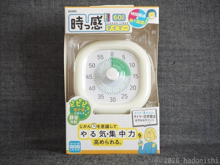 トキ・サポ 時っ感タイマー LV-3062 パッケージ
