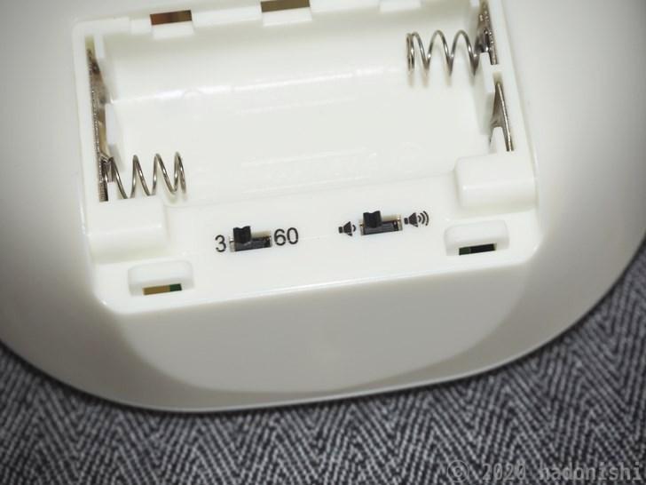 電池カバー内側の設定スイッチ