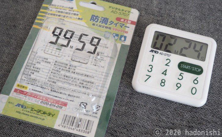 レビュー:A&D 卓上型防滴デジタルタイマー AD-5707 は、キッチンや机上に合う普通に良いテンキータイマーのサムネイル