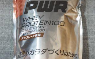 OWN PWR ホエイプロテイン 100 チョコレート風味 パッケージ表