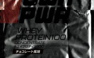 OWN PWR ホエイプロテイン 100 チョコレート風味 パッケージスキャン表